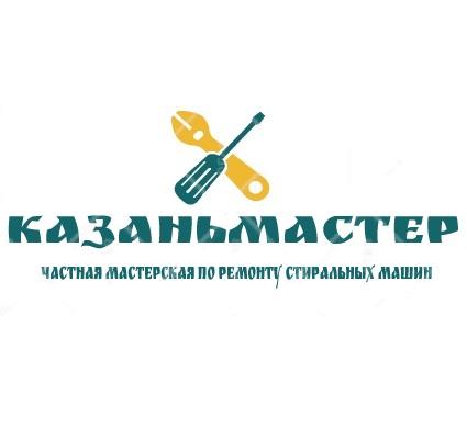 КазаньМастер
